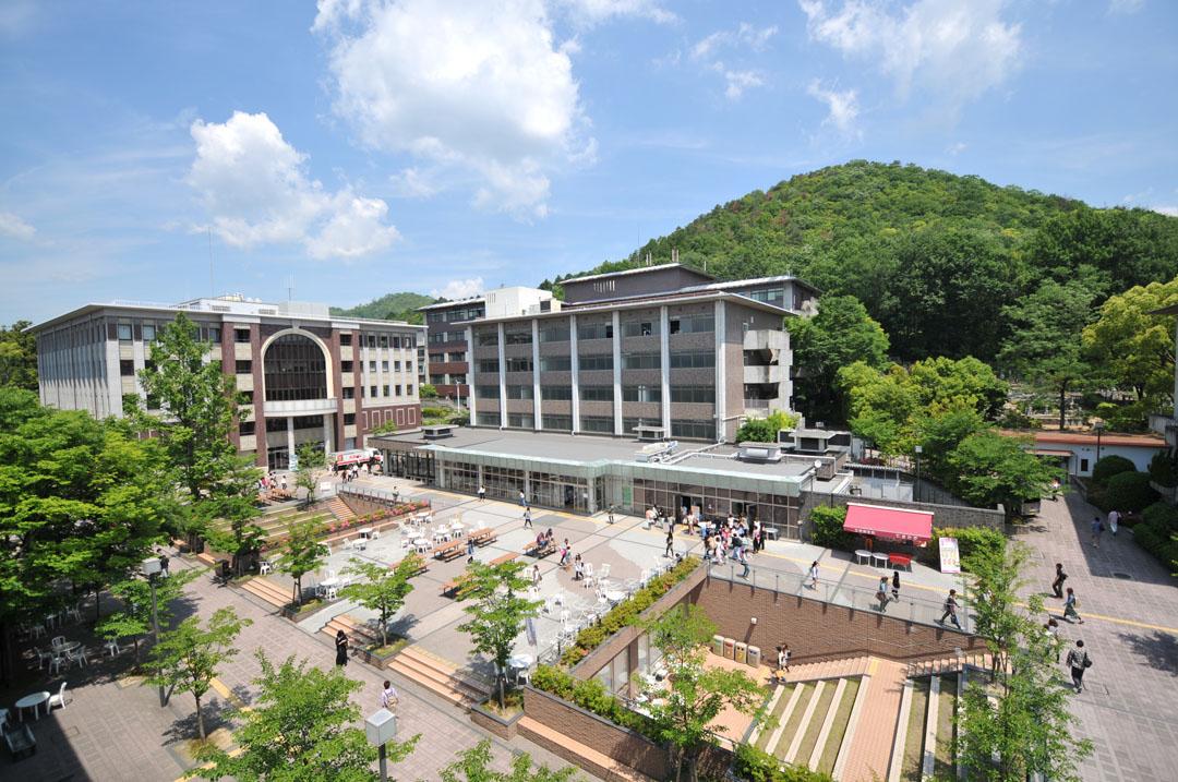 Ritsumeikan University, Kyoto, Japan