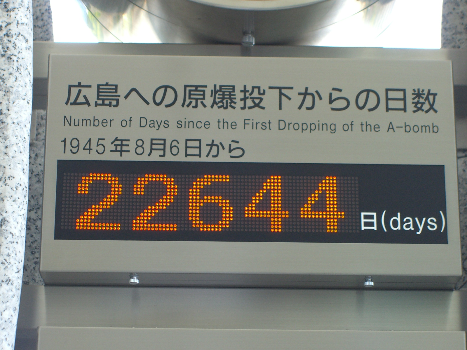 A-bomb counting clock