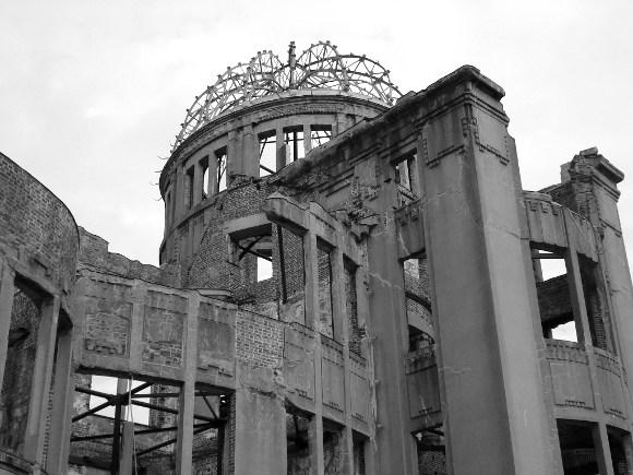 grey-dome